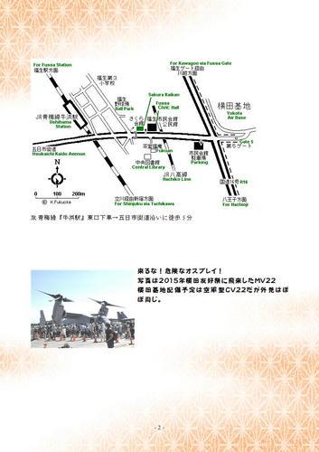 page002.jpg